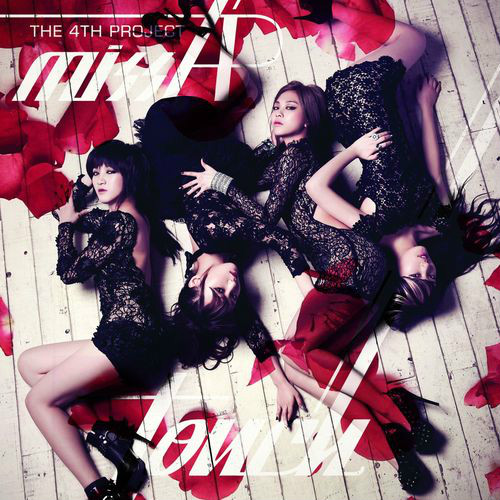 """Miss A >> Mini-álbum """"The 5th Project"""" [Independent Women Pt. III] 2082826_500"""
